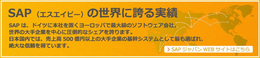 世界に認められているクラウドを福島県郡山市の中小企業へ提供します