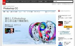 Adobe製品のクラウド版とパッケージ版どちらを選ぶ?